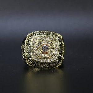NFL Championship Ring Chicago Bears 1985 Walter Payton